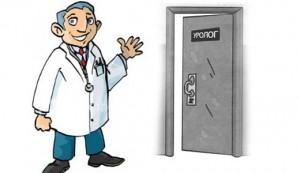 urolog-vrach